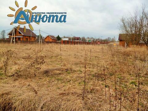 Продается земельный участок на границе Московской и Калужской областей - Фото 4