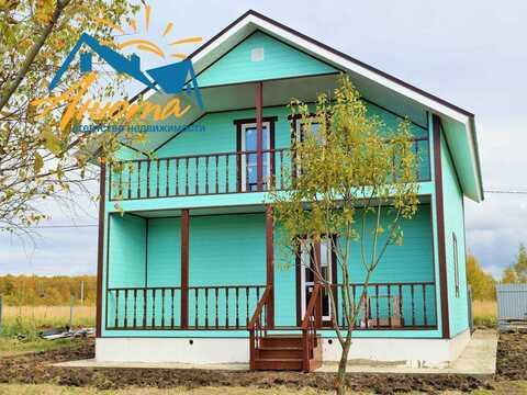 Новый каменный дом вблизи города Балабаново. ИЖС.прописка.ипотека - Фото 3