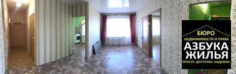 2-к квартира в пос. Раздолье за 630 000 руб - Фото 4