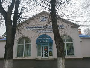 Продажа торгового помещения, Майкоп, Ул. Жуковского - Фото 2