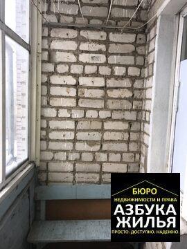 1-к квартира на Дружбы 20 за 699 000 руб - Фото 3