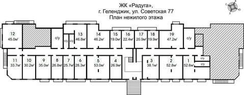 Офис в аренду 231,5 м2, Геленджик - Фото 5