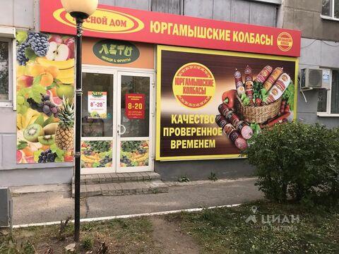 Продажа торгового помещения, Курган, Ул. Пролетарская - Фото 1