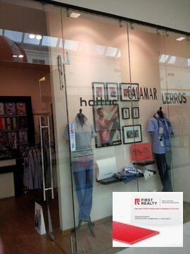 Магазин элитной одежды ( Германия ) г.Сергиев Посад - Фото 2