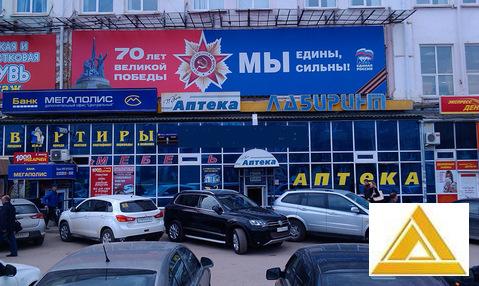 Торговое и офисное помещение в центре города - Фото 2