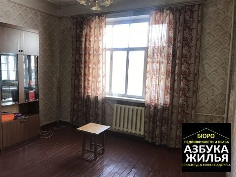Комната на Ульяновской 45 за 250 000 руб - Фото 4