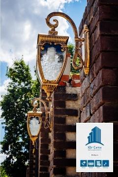 Продается четырех комнатная квартира фмр Краснодар - Фото 4