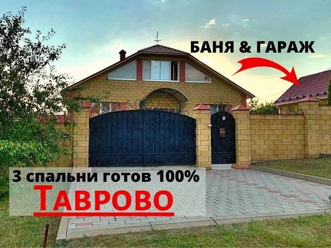 Объявление №65163235: Продажа дома. Белгород