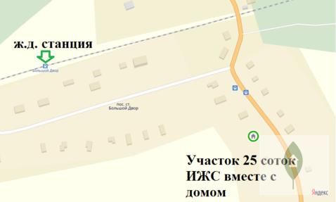 Продажа дома, Большой Двор, Бокситогорский район - Фото 1