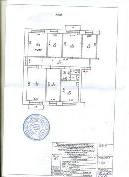 Продажа комнаты, Красноярск, Ул. Высотная - Фото 1