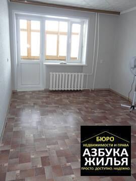 1-к квартира на Шмелёва 999 000 руб - Фото 3