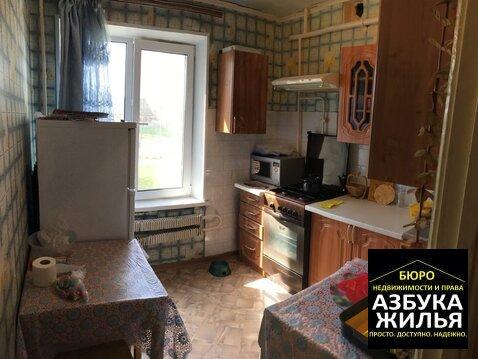 1-к квартира на Московской 60 за 999 000 руб - Фото 5