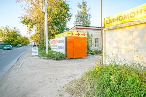 Производственно-техническая база в г. Жуковский! - Фото 2