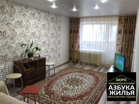 1-к квартира на 50 лет ссср 12 за 1.35 млн руб - Фото 2