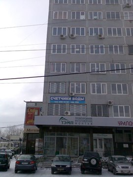 Продам офисное помещение 222 м2, на 5 этаже - Фото 1