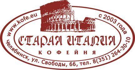 Продажа готового бизнеса, Челябинск, Ул. Свободы - Фото 2