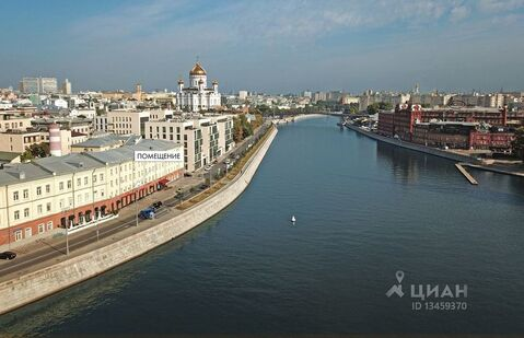 Помещение свободного назначения в Москва Пречистенская наб, 15с1 . - Фото 2