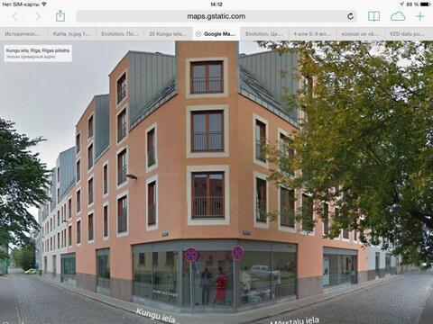 Продажа квартиры, Купить квартиру Рига, Латвия по недорогой цене, ID объекта - 313152980 - Фото 1