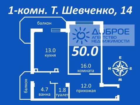 1-комнатная квартира 50кв.м Тараса Шевченко, Севастополь - Фото 1