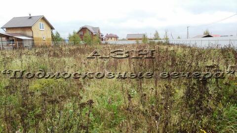 Новорязанское ш. 34 км от МКАД, Бритово, Участок 10.2 сот. - Фото 3