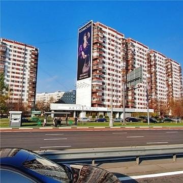 Продажа квартиры, м. Беляево, Ленинский пр-кт. - Фото 1