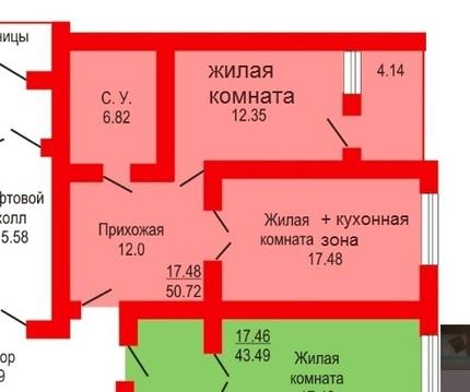 1-к большая 51 м2 квартира в Оренбуржье с чистовым ремонтом - Фото 2