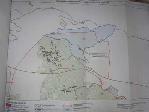Продам земельный участок 8 сот. г. Ялта, пос. Бекетово. Вид на море. - Фото 2