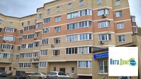 Продаётся 4-комнатная квартира по адресу 3-я Радиальная 8 - Фото 1