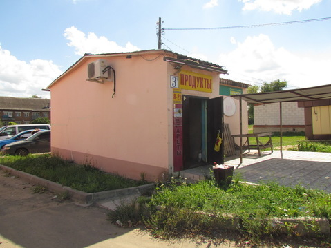 Продается торговый павильон в городе Озеры МО - Фото 5