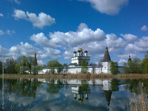 чай кофе, купить дом иосифо волоколамский монастырь видел кинофильм одной