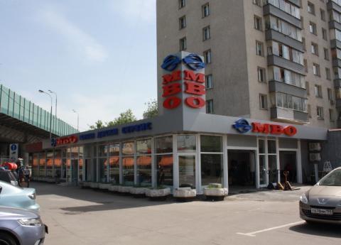 Продажа торгового помещения 1040м.на Боенском проезде2 - Фото 1