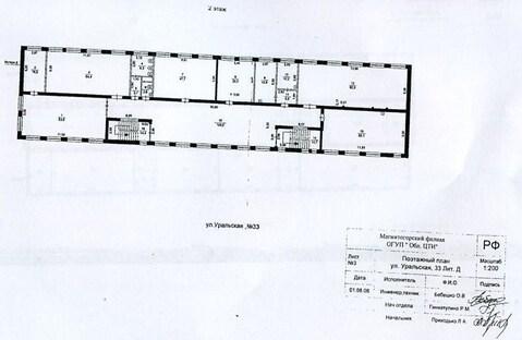 Здание с земельным участком, Магнитогорск (торги на понижение цены) - Фото 3