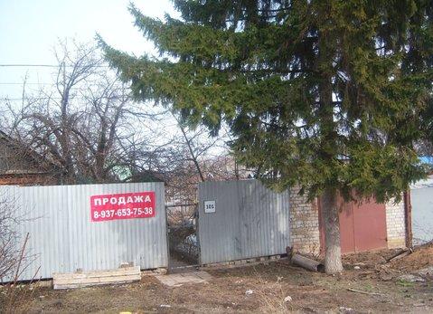 Дом с земельным участком в г.Самара, ул.Воронежская 101 - Фото 1