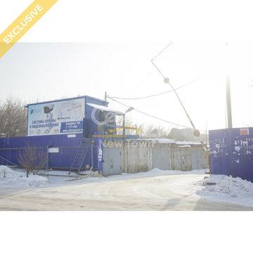 Продам огромный гараж, ул. Знамёнщикова 9а - Фото 2