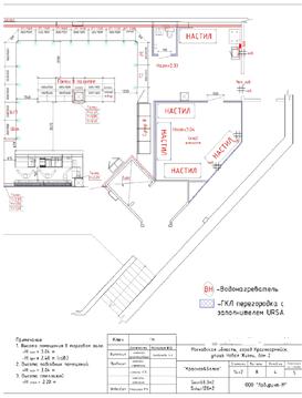 Сдадим торговое помещение в центре Красноармейска - Фото 2