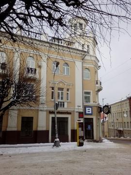 Продам комнату в квартире в историческом центре города Смоленска - Фото 1