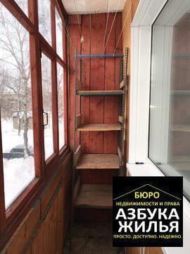 3-к квартира на 50 лет Октября 22 за 1.6 млн руб - Фото 2
