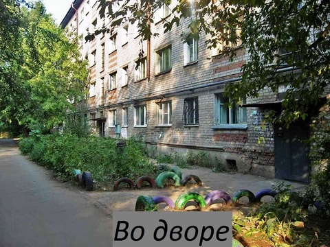 Комната 13м, недорогая, ул. Свободы 76 - Фото 2
