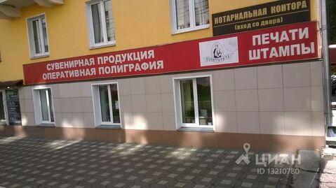 Аренда псн, Киров, Улица Карла Либкнехта - Фото 2
