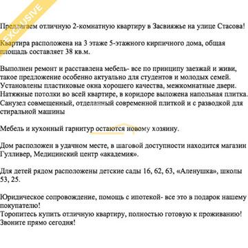 Квартира Стасова 15 - Фото 2