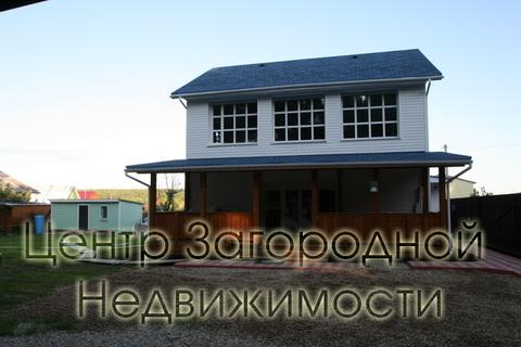 Дом, Киевское ш, 100 км от МКАД, Маклино, в коттеджном поселке. . - Фото 2