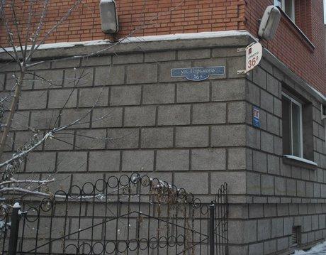 Продам подвальное помещение Горького 36а - Фото 2