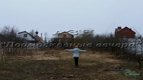 Дмитровское ш. 20 км от МКАД, Озерецкое, Участок 18 сот. - Фото 1