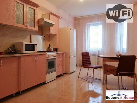 Сдаю в аренду посуточно замечательную квартиру - Фото 3