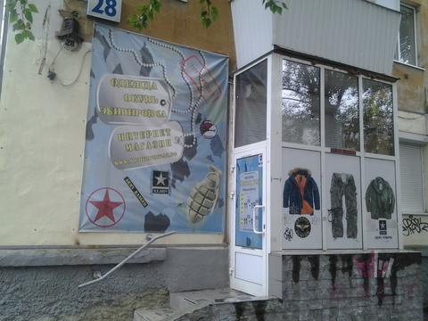 Екатеринбургпионерский - Фото 1