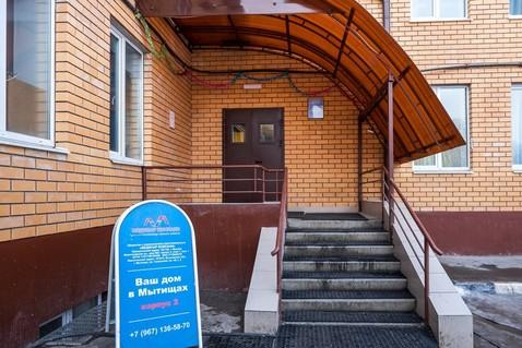 Новое общежитие в г. Мытищи - Фото 1