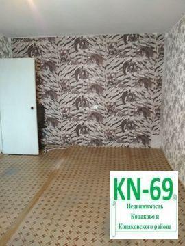 Продается квартира улучшенной планировки в Конаково на Волге! - Фото 3