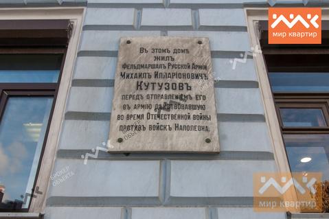 Продается коммерческое помещение, Кутузова - Фото 2