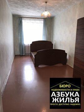 2-к квартира на Дружбы 6 за 999 000 руб - Фото 3