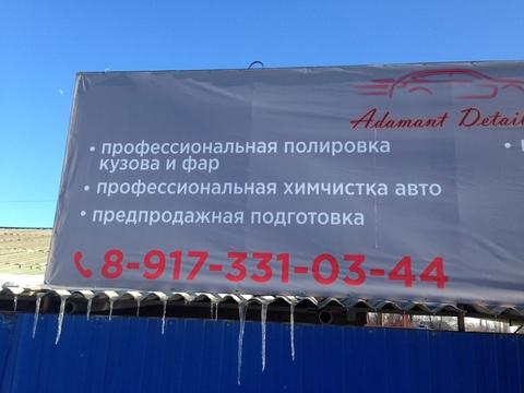 Продажа производственного помещения, Волгоград, Ул. Чистоозерная - Фото 1